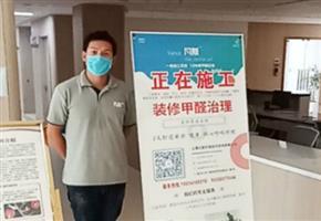 妇产医院贝博官网登录贝博手机app