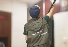 浙商银行ballbet贝博网页登录贝博手机app