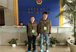 浦东机场公安局贝博官网登录贝博手机app