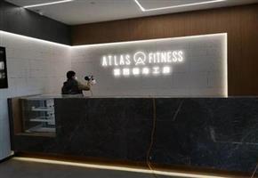 寰图健身房运动贝博官网登录净化项目