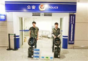 虹桥国际机场治安派出所