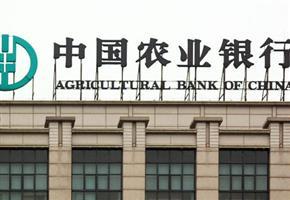 农业银行审计局室内甲醛贝博手机app