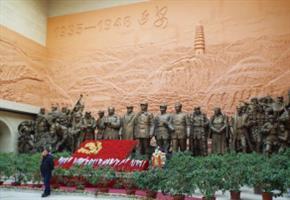 延安革命纪念馆12博备用网址12bet手机网