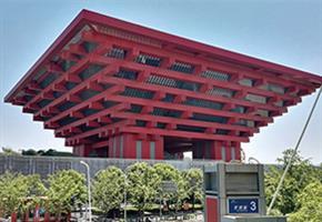 世博会中国馆12博备用网址12bet手机网