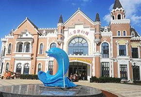 恒大旅游城12博备用网址12bet手机网