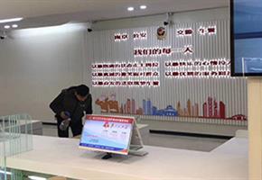 南京市车辆管理所12博备用网址12bet手机网