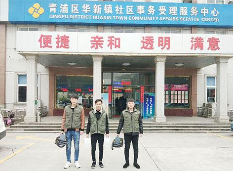 社区事务服务中心贝博官网登录贝博手机app