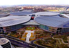 2018中国国际进口博览会12博备用网址12bet手机网