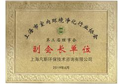 企业综合实力奖