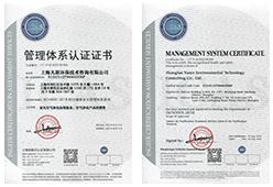 IS045001职业健康安全管理体系