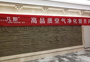 延安市宝塔山游客服务中心12bet12bet12bet手机网