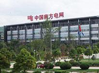 南方电网集团云南国际公司12博备用网址12bet手机网