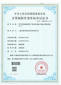 贝博官网登录净化器租赁信息发布管理平台