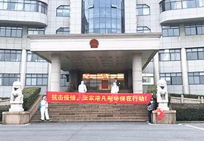 张家港市大新镇人民政府消杀12bet手机网